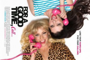 Ροζ τηλέφωνο – Η ταινία